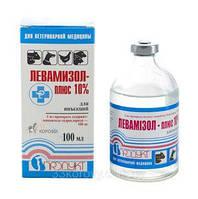 Левамизол-ПЛЮС 10%   100мл Продукт