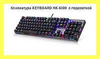 Проводная клавиатура  keyboard  KR-6300 , фото 1