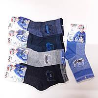 Детские носки хлопок с сеткой Алия, размер 31-36, ассорти, С28+1