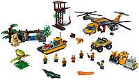 Вертолёт для доставки грузов в джунгли конструктор BELA City 10713, (1250 деталей)