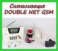 Простая сигнализация для квартиры  DOUBLE NET GSM
