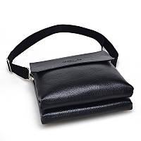 Вместительная сумка для мужчин Polo
