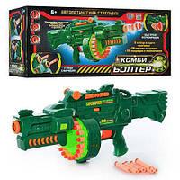 Игрушечный пулемет с пульками 7002, фото 1