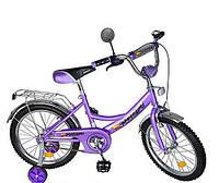 Велосипеды Profi профи в Виннице. Сравнить цены, купить ... 8553262f3a1
