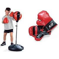 Детская  груша для бокса на стойке + перчатки MS 0332