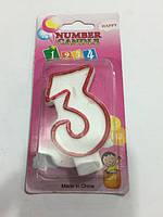 """Свеча цифра тортовая """"3"""" (три) белая с красной окантовкой Number Candles"""