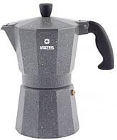 Завтра - 20 % Кофеварка гейзерная 330мл на 6 чашек Vinzer Moka Granito 89398 из алюминия, кофейник