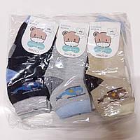 Детские носки хлопок с сеткой Корона, размер 21-26, ассорти, 3121