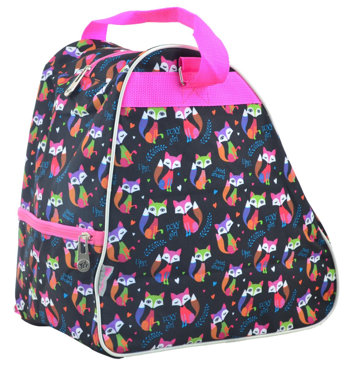 7fe176a8a76c Сумка-рюкзак для детей YES! Sly Fox, 555348, 22 л, чёрная, цена 607 ...