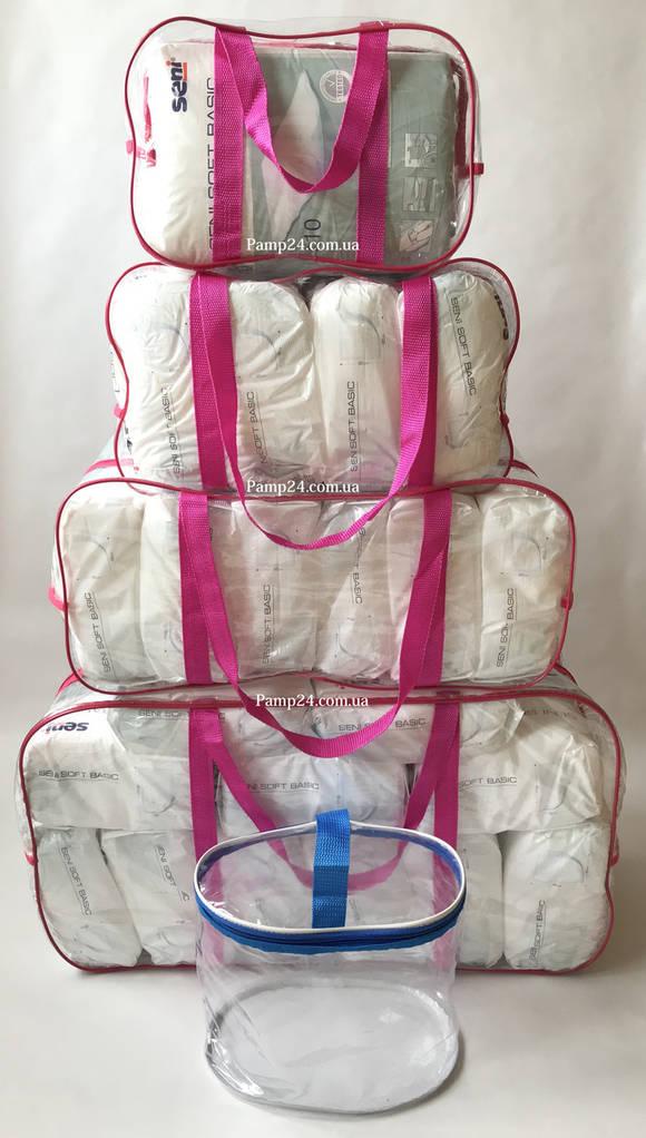 Набор из 4+1 прозрачная сумка в роддом - S,M,L,XL - Розовые