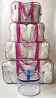 Набор из 4+1 прозрачных сумок в роддом - S,M,L,XL - Розовые