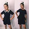 Детский подростковый костюм с баской и съемным воротником