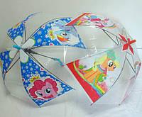 Прозрачный красочный детский зонт My Little Pony в ассортименте, фото 1