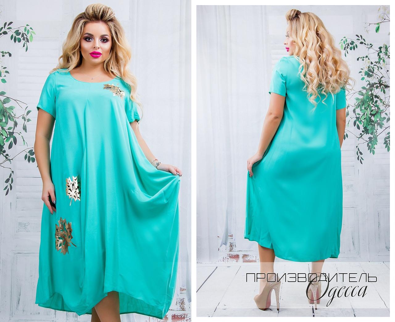 Платье батал Родиона