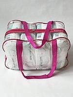Сумка прозрачная в роддом - Средняя 40*25*20 см Розовая