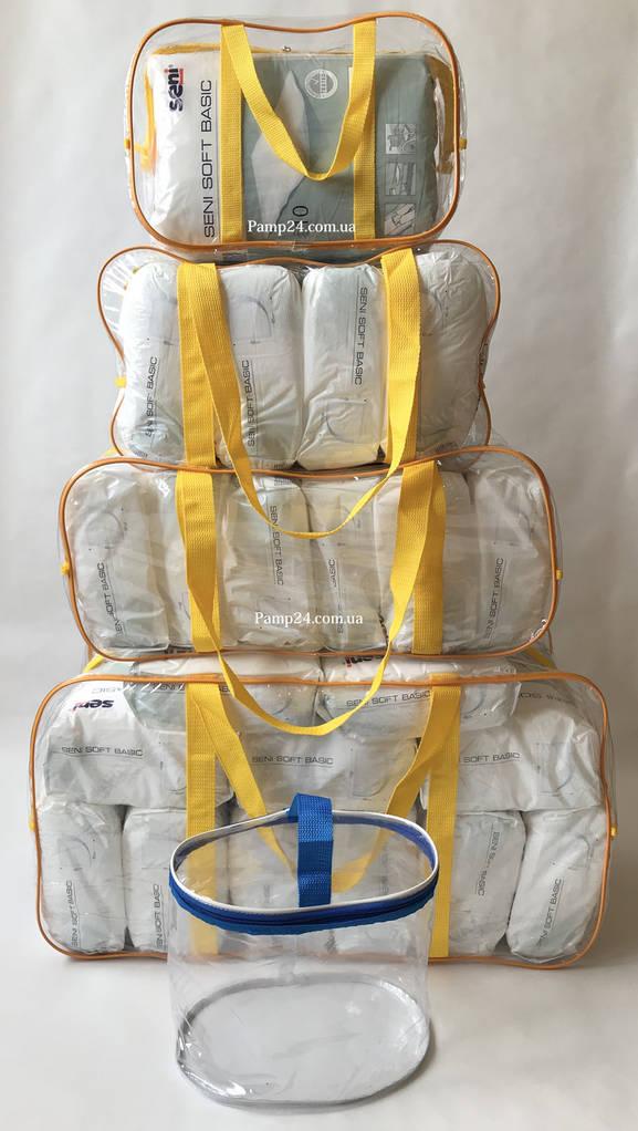 Набор из 4+1 прозрачных сумок в роддом - S,M,L,XL - Желтые