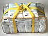 Сумка прозрачная в роддом - XL - 65*35*30 см Желтая, фото 4