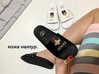 Шлепанцы женские Gucci кожа/замша разные цвета KF0366