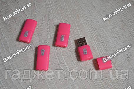 Картридер transflash usb 2.0 для карт micro sd розового цвета., фото 2