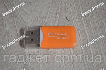 Картридер transflash usb 2.0 для карт micro sd оранжевого цвета., фото 2