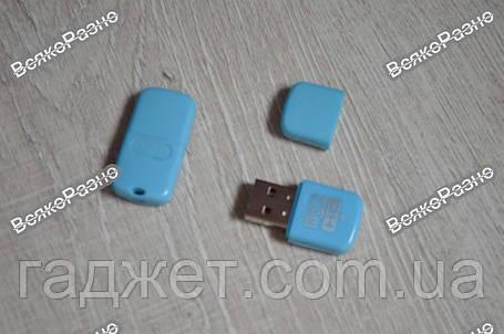 Картридер transflash usb 2.0 для карт microsd голубого цвета., фото 2