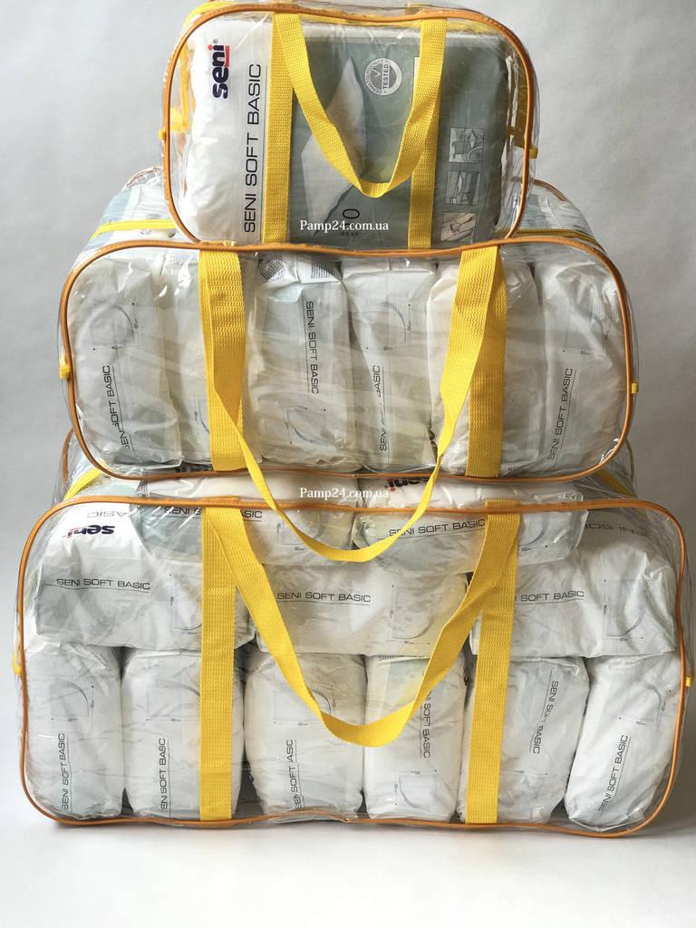 Набор из 3 прозрачных сумок в роддом - S,L,XL - Желтые