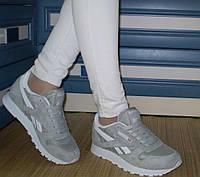 Фирменные женские кроссовки Reebok, замшевые