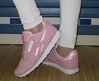 Фирменные женские кроссовки Reebok, замшевые, цвет пудра