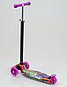 Самокат детский Best Scooter Maxi 1390