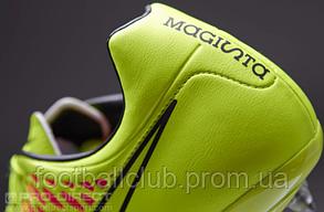 Nike Magista Onda SG 651546-770, фото 3