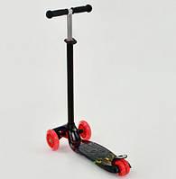 Самокат детский Best Scooter Maxi 1308