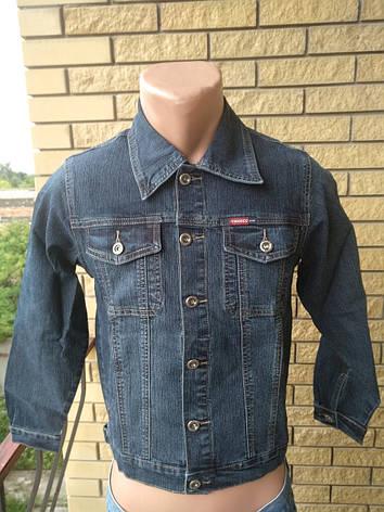 Куртка мужская (подростковая) джинсовая стрейчевая  VIGOOCC, фото 2