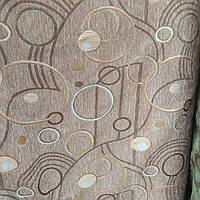Мебельная ткань шенилл Гобелен с люрексовой ниткой ширина ткани 150 см сублимация 3074-бежевый, фото 1