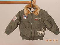 Куртка летчицкая на мальчика Adventuries, фото 1