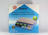 Весы торговые ACS 50kg/5g Domotec 6V MS-987, электронные весы для торговли