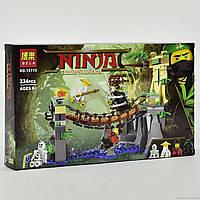 """Конструктор """"Ninja"""" 10715 """"Битва Гармадона и Мастера Ву"""" 334 деталей, в коробке"""