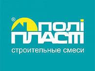 Поліпласт (Україна)