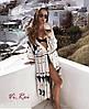 Пляжная туника халат белая с поясом