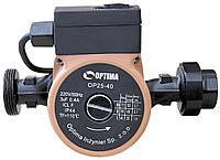 Насос циркуляционный Optima OP25-40 130мм + гайки, + кабель с вилкой!
