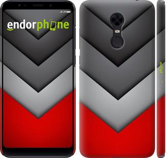 "Чехол на Xiaomi Redmi 5 Plus Цветная геометрия ""3024c-1347-571"""