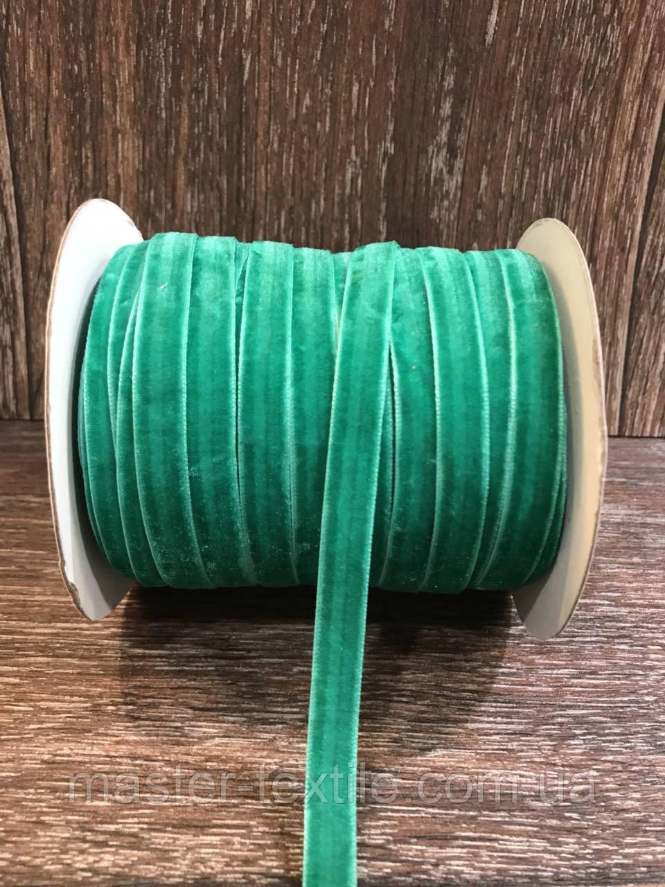 Лента Бархатная (Велюровая) 10 мм, 50 ярд