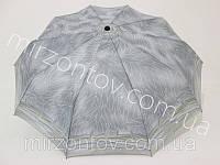 Женский зонт со стальными спицами  Серебряный дождь полный автомат