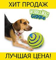 Хихикающий мяч для собак Wobble Wag Giggle