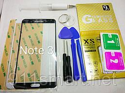 Стекло Samsung Galaxy Note 3 N900 набор для замены.