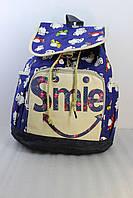 Рюкзак жіночий 005# синій