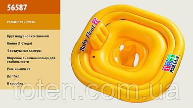 Надувний круг-плотик розміром 79х79см Intex 56587 з отворами для ніг і спинкою
