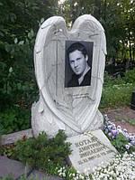 Памятник Крылья Ангела