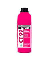 Ceresit CT 99 - протигрибкова