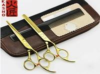 """Ножницы """"Kasho"""" Japan парикмахерские набор 2 шт (стрижка и филировка) 5.5/6.0 Ink"""