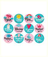 """Набор наклеек для фотосессии Memiks """"Бабочка"""", 0-6 месяцев"""